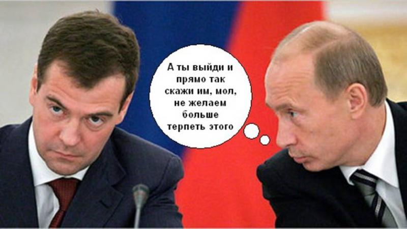 Медведев поздравление прикольное